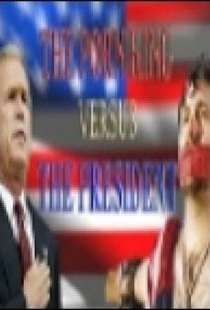 Porn King Versus the President - Poster / Capa / Cartaz - Oficial 1
