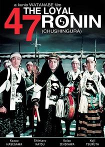 Os 47 Ronins - Poster / Capa / Cartaz - Oficial 2
