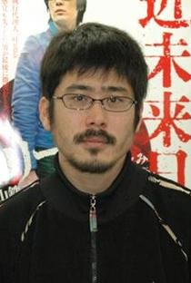 Kazuyoshi Kumakiri - Poster / Capa / Cartaz - Oficial 1