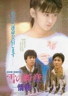 Lost Chapter of Snow: Passion (Yuki no dansho - jonetsu)
