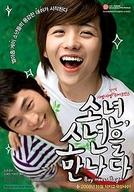 Boy Meets Boy (Sonyeon, Sonyeoleul Mannada)