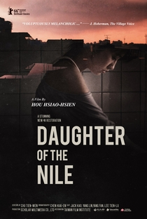 A Filha Do Nilo - Poster / Capa / Cartaz - Oficial 1