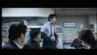 Kick the moon (2001) - 신라의 달밤 - Trailer
