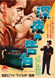Pacto de Sangue - Poster / Capa / Cartaz - Oficial 8
