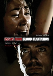Escape From Blood Plantation - Poster / Capa / Cartaz - Oficial 1