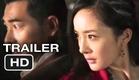 Wu Dang Official Chinese Trailer #1 (2012) HD