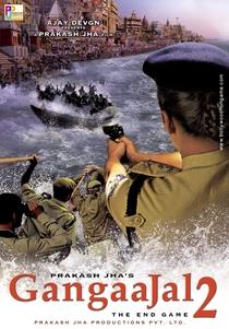 Jai Gangaajal - Poster / Capa / Cartaz - Oficial 1