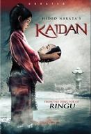 A Maldição do Rio (Kaidan)