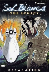 Sol Bianca: The Legacy - Poster / Capa / Cartaz - Oficial 10