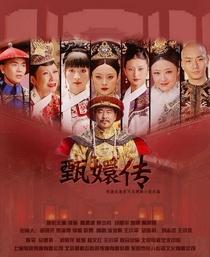 Imperatrizes no Palácio - Poster / Capa / Cartaz - Oficial 10
