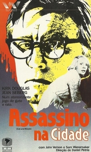 Assassino na Cidade - Poster / Capa / Cartaz - Oficial 2