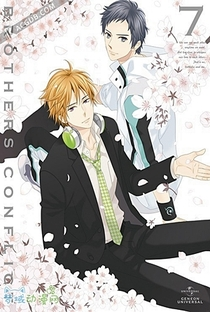 Brothers Conflict - Poster / Capa / Cartaz - Oficial 5