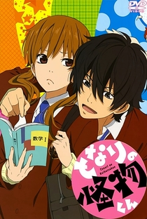 Tonari no Kaibutsu-kun - Poster / Capa / Cartaz - Oficial 8