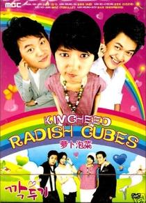 Kimcheed Radish Cubes - Poster / Capa / Cartaz - Oficial 4