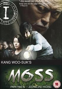 Moss - Poster / Capa / Cartaz - Oficial 5