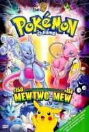 Pokémon, O Filme 1: Mewtwo vs Mew (ポケットモンスター ミュウツーの逆襲)