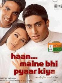Haan Maine Bhi Pyaar Kiya - Poster / Capa / Cartaz - Oficial 1