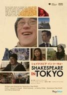Shakespeare in Tokyo (Shakespeare in Tokyo)