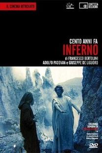 Inferno - Poster / Capa / Cartaz - Oficial 7