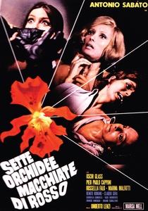 Sete Orquídeas Manchadas de Sangue - Poster / Capa / Cartaz - Oficial 7