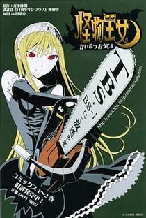 Kaibutsu Oujo Special - Poster / Capa / Cartaz - Oficial 1