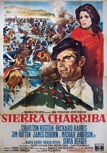 Juramento de Vingança - Poster / Capa / Cartaz - Oficial 5