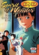 Spirit of Wonder (Spirit of Wonder: China-san no yûutsu)