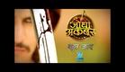 Jodha Akbar - Promo 1