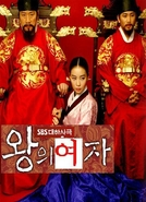 The King's Woman (Hwangui Yeoja)