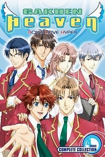 Gakuen Heaven - Poster / Capa / Cartaz - Oficial 10