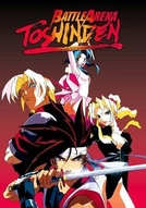 Battle Arena Toshinden (Toushinden)