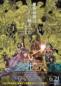 Os Cavaleiros do Zodíaco: A Lenda do Santuário - Poster / Capa / Cartaz - Oficial 3