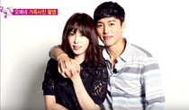 We got Married Season 4: Kang Ye Won and Oh Min Suk - Poster / Capa / Cartaz - Oficial 1