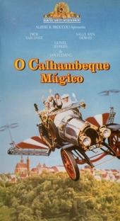 O Calhambeque Mágico - Poster / Capa / Cartaz - Oficial 2