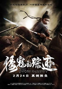 The Sword Identity - Poster / Capa / Cartaz - Oficial 1