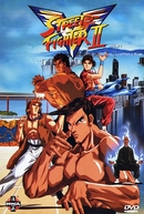 Street Fighter II: Victory (ストリートファイターII V)
