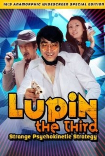 Lupin the Third: Strange Psychokinetic Strategy - Poster / Capa / Cartaz - Oficial 1