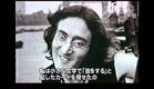 The Real Yoko Ono (Full Documentary 2001)