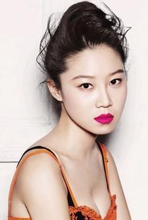 Gong Hyo Jin - Poster / Capa / Cartaz - Oficial 2