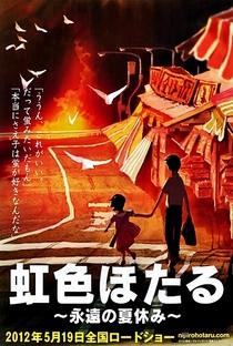 Nijiiro Hotaru: Eien no Natsuyasumi - Poster / Capa / Cartaz - Oficial 7
