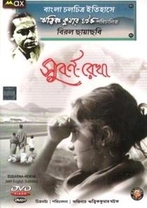 Subarnarekha - Poster / Capa / Cartaz - Oficial 1