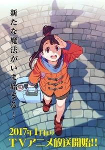 Little Witch Academia (1° temporada) - Poster / Capa / Cartaz - Oficial 2