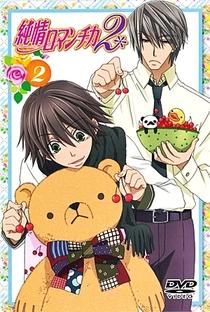 Junjou Romantica (2ª Temporada) - Poster / Capa / Cartaz - Oficial 8