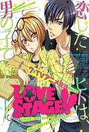 Love Stage!! OVA (ラブ ステージ OVA)