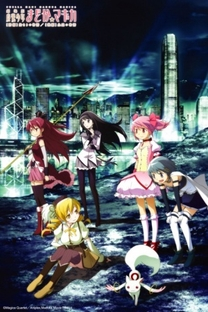 Puella Magi Madoka Magica the Movie Part I: Beginnings - Poster / Capa / Cartaz - Oficial 2
