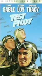 Piloto de Provas - Poster / Capa / Cartaz - Oficial 1