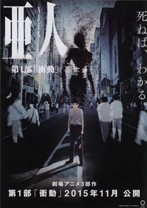 Ajin Part 1: Shoudou - Poster / Capa / Cartaz - Oficial 1
