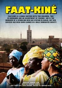Faat Kiné - Poster / Capa / Cartaz - Oficial 2