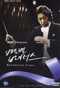 Beethoven Virus - Poster / Capa / Cartaz - Oficial 3