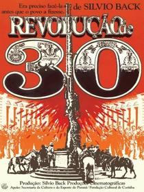 Revolução de 30 - Poster / Capa / Cartaz - Oficial 2